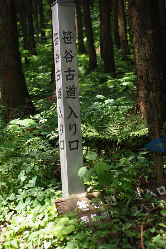 tozanguchi.jpg